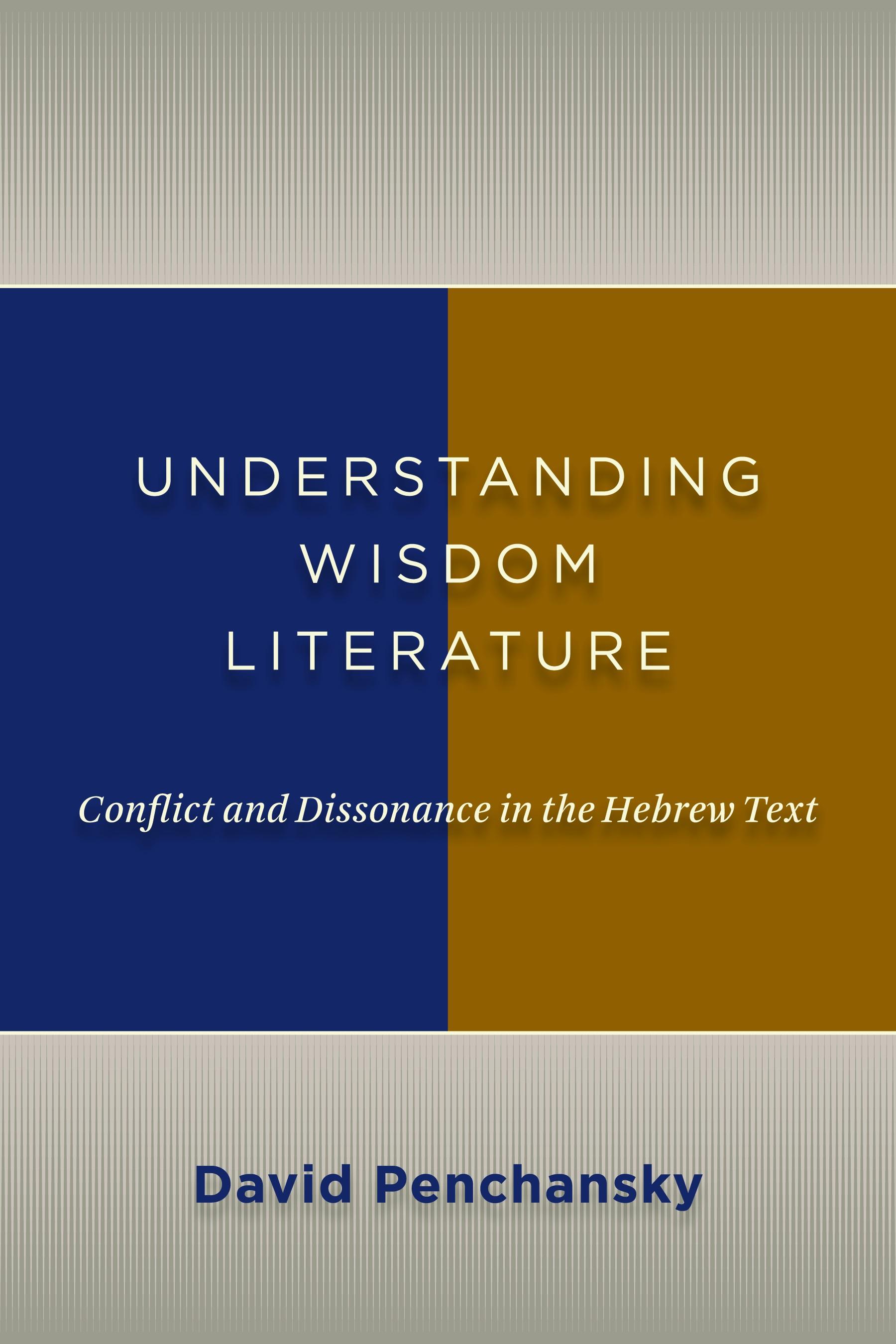 essay on wisdom literature